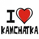 «I love Kamchatka»