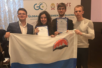 ДВФ ВАВТ - «Global Management Challengе»